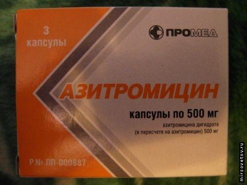 Азитроміцин, застосування і властивості