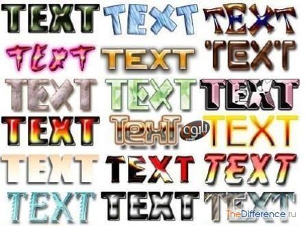 відміну форматування тексту від редагування