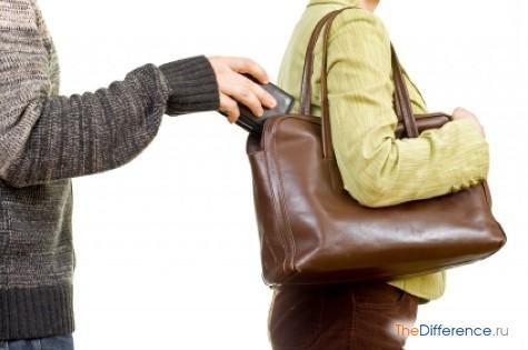 чим відрізняється крадіжка від розкрадання