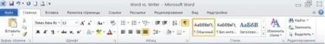 чим відрізняється текстовий процесор від текстового редактора
