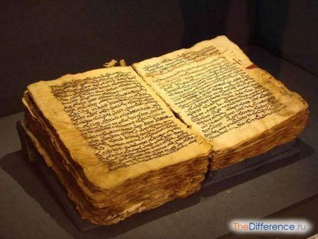 відміну древніх книг від перших друкованих