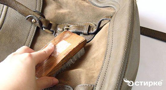 чистка сумки з замша