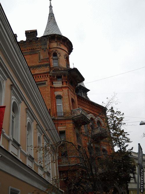 `Будинок