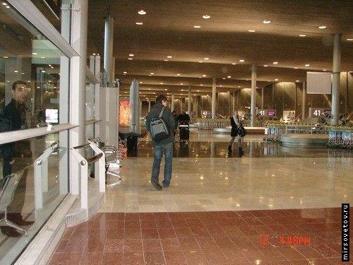 `Аеропорт
