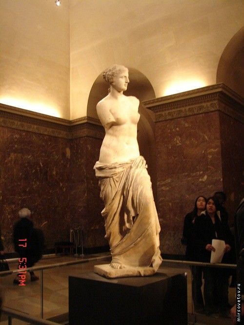 `Статуя