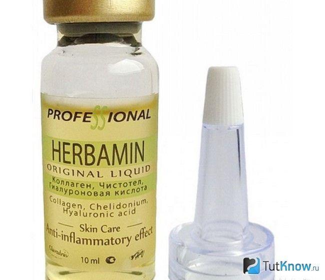 Гербамін для підгодівлі фіалки