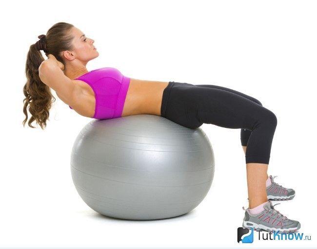 Вправа на фітбол для схуднення