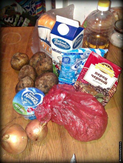Гратен з картоплі з м`ясом