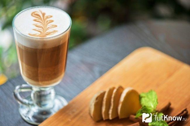 Кава з імбиром