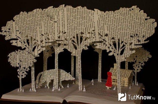 Казковий ліс з картону