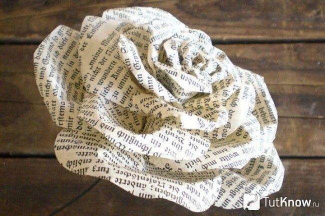Готова троянда з газети