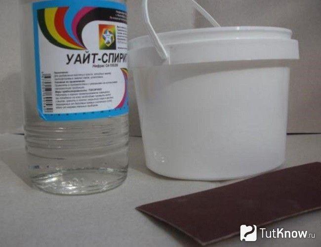 Підготовка пластикового відра