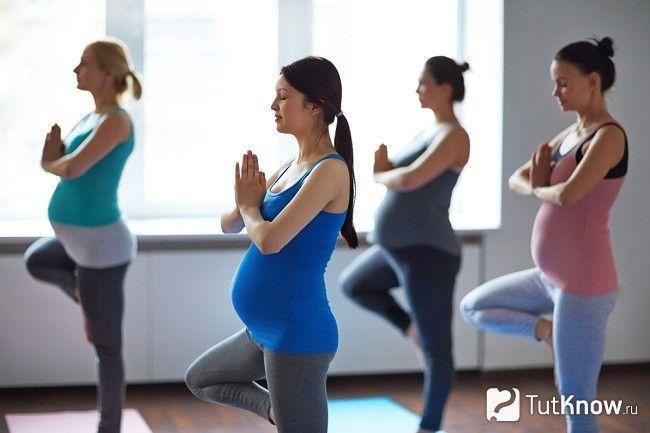 Заняття йогою для вагітних
