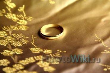 Як чистити золото в домашніх умовах?