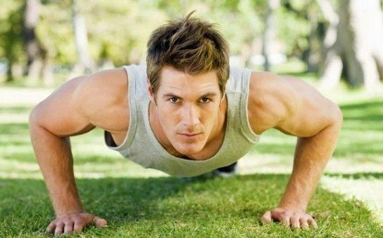 Тренування для набору ваги
