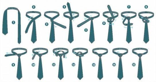 Як зав`язувати краватку?