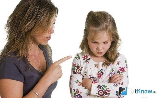 Як не розбалувати дитини