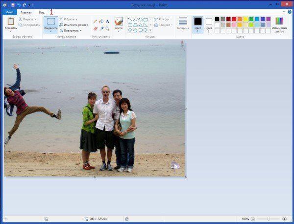 Обрізання фото на комп`ютері