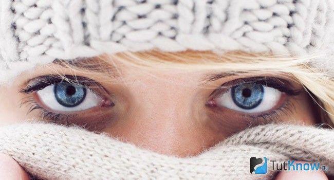 Сині очі