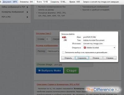 Як перевести файл JPG в формат PDF