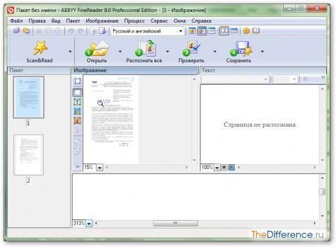 як перевести відсканований документ в ворд програма