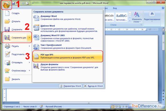 Як перевести Word в PDF