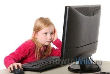 Як побороти інтернет-залежність дитини?