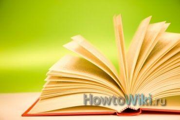 Як правильно навчитися писати історії?