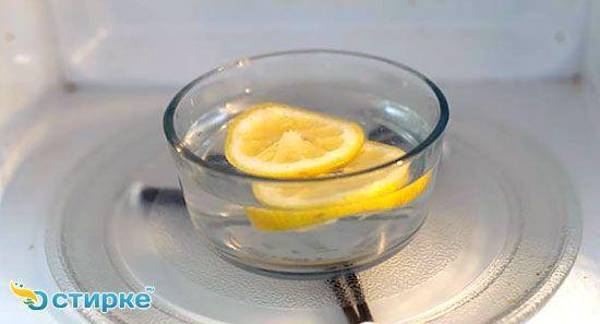 чистка мікрохвильовки лимоном