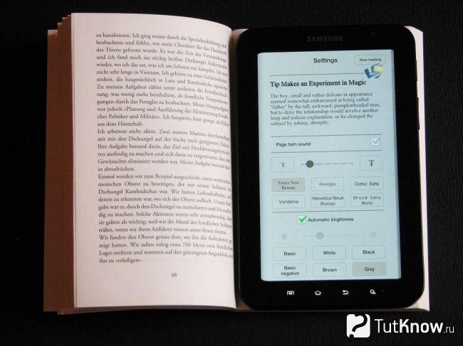 Дисплей електронної книги