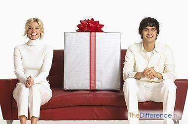 Як піднести подарунок