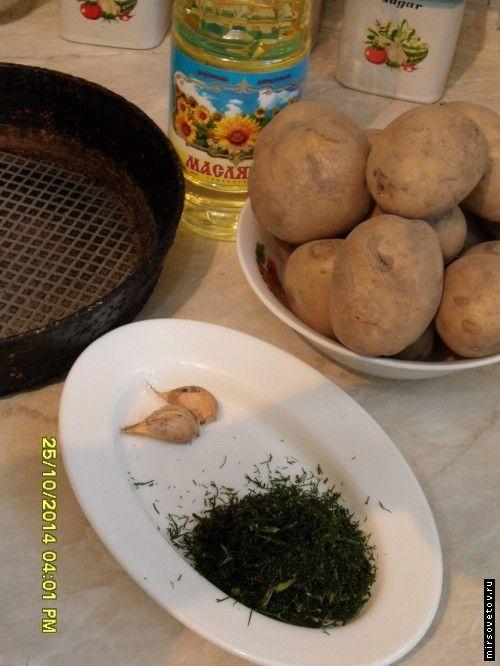 Як приготувати смажену картоплю