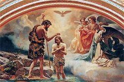 Як проходить обряд хрещення
