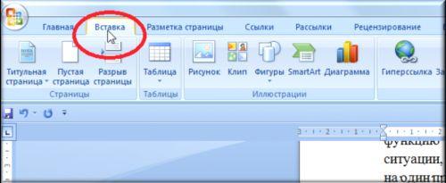 Ms-office-logo.jpg