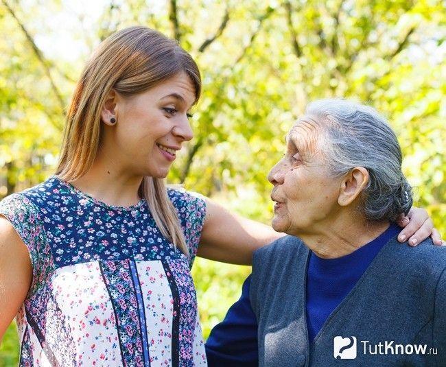 Серйозна розмова зі старшим поколінням сім`ї