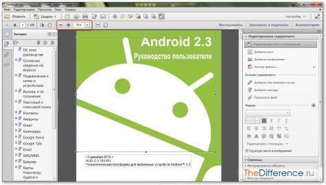 як відредагувати PDF-документ