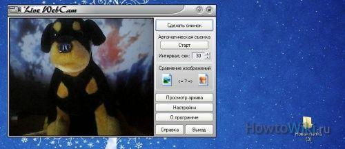 Photo s wk 9.jpg