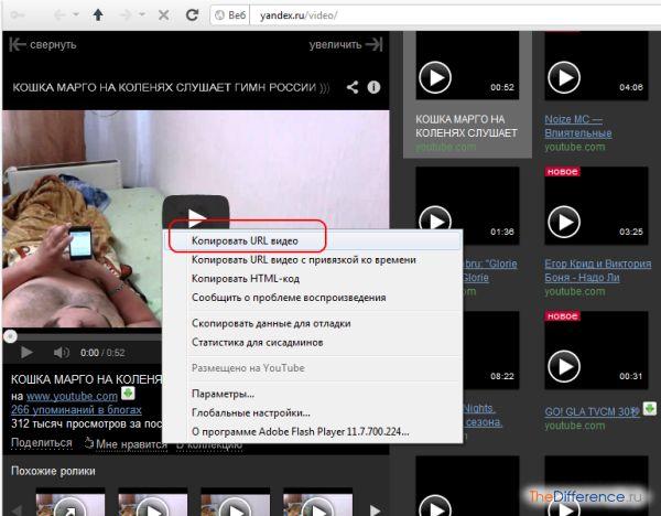 Качаємо відео з Яндекса