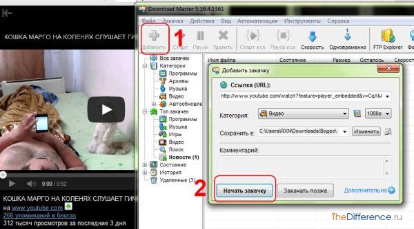 Швидка стрибка відео з Яндекса