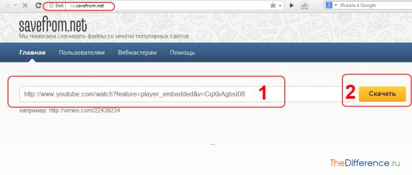 Качаємо відео з Яндекса онлайн