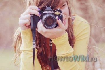 Як стати хорошим фотографом?