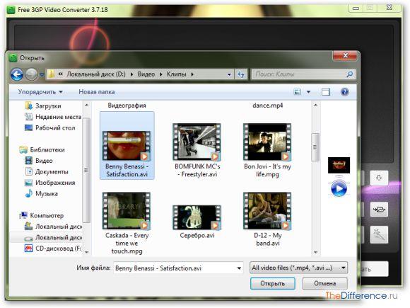Який програмою можна стиснути відео