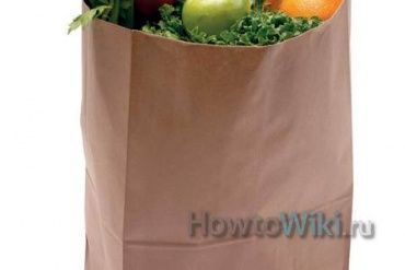 Foodbag.jpg