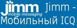Як встановити і налаштувати jimm
