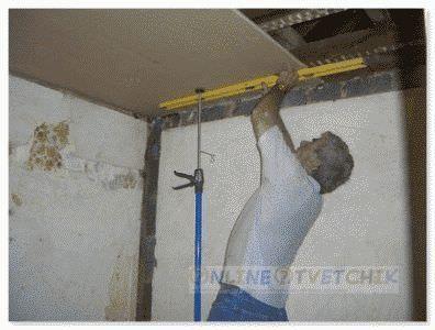 Проводити оздоблювальні роботи стелі