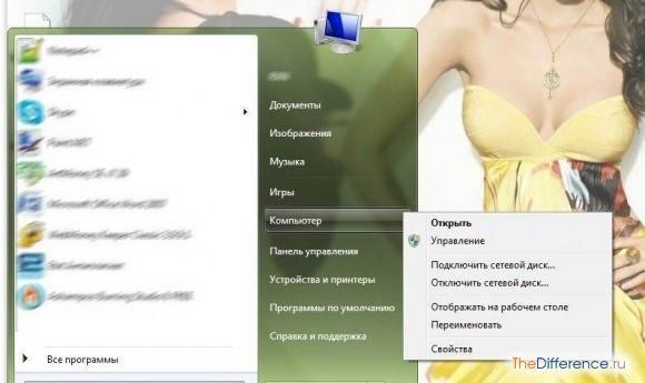 Як збільшити файл підкачки на Windows 7