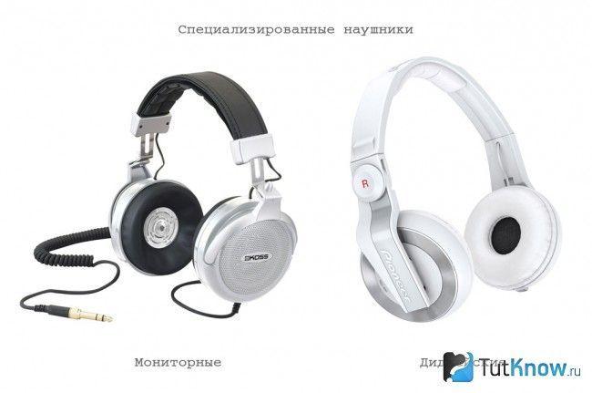 спеціалізована навушники