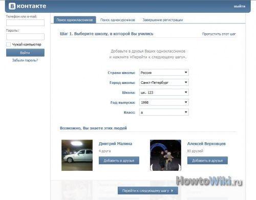 Register in vk 2.jpg