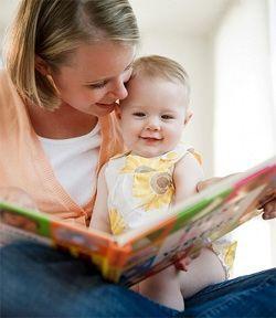 Які книги читати дітям?