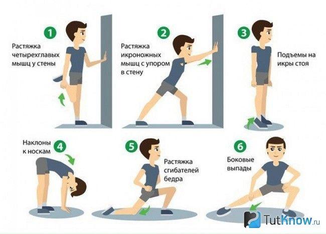 Розминка перед біговою доріжкою або легкої пробіжкою
